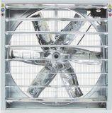 Отработанный вентилятор молотка серии Rsh тяжелый