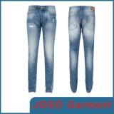 供給の人は細くする適当なジーンズ(JC3069)を