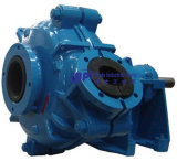 고무 강선 슬러리 펌프 (BHR)