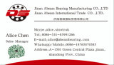 중국 도매 FAG 크롬 강철 Nj2236 가늘게 한 롤러 베어링