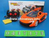 Plastic RC Car Toys, 5CH télécommande modèle de voiture RC (0437174)