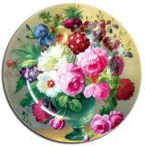 """Plat en céramique décoré 10.5 """" (GS1050P-2D)"""