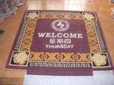 Acrylaufzug kundenspezifische Teppich-Fliese-Fußboden-Matte
