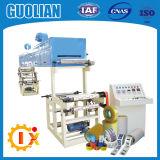 Máquina de capa avanzada de la cinta adhesiva de Gl-500b BOPP a comprar