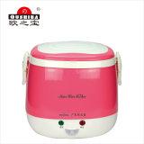 熱い販売法の小型炊飯器、多機能の炊飯器、1.3 L携帯用炊飯器