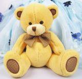 아이들 장난감 최고 연약한 채워진 장난감 곰 견면 벨벳 곰 장난감