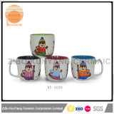 Embossed Mug with Decal and Color Inside Promotion Mug