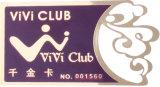会員金属の印刷のカード