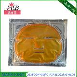 다채로운 피부 관리 신선한 주황색 수선 Facial 가면