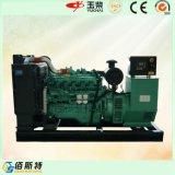 электрический генератор водяного охлаждения 150kVA Yuchai тепловозный приведенный в действие