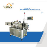 A impressora automática de alta velocidade aplica sistemas de rotulagem do Labeler