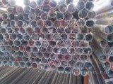 Tubulação 2016 quadrada de aço de Stainlesss da classe 201 de Huaye