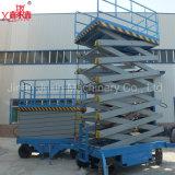 el móvil de acero de la altura del 12m Scissor la escala de la elevación para la instalación y el mantenimiento
