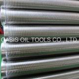 オアシスの高品質のステンレス鋼の連続的なスロットワイヤーによって包まれるジョンソンは包装の管を選別する