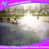 Холодные фонтана Туман (DF-5)