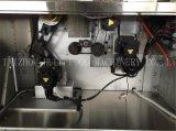 Embaladora del flujo automático con el disco que introduce (YW-ZB400)