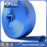 高品質PVC水によって置かれる平らなホース