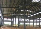 Здание быстрой установки стальное/полуфабрикат здание мастерской стальной структуры