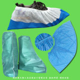 Cubierta disponible del zapato del polipropileno Nonwoven/PP/SMS/PP+PE/Medical/Surgical/Hospital/Plastic/Polyethylene/Poly/CPE/PE/HDPE/LDPE/Waterproof, cubierta disponible del cargador del programa inicial