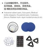 新しいデザイン高性能の倍端末のゴム製加硫の出版物