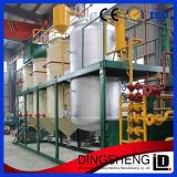 조잡한 식물성 기름 정련소 또는 콩기름 정제 또는 해바라기 석유 정제