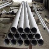 Tubo superior de la calidad del acero inoxidable (201)