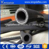 Manguera de alta presión hidráulica de goma del Carbón 2SN 1SN Minería