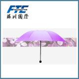 二重層の昇進のための自動日傘雨傘
