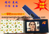 2.4inch Video Card para Wedding Invitation /Holiday Gift/Party /Birthday