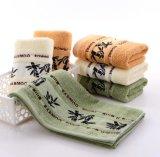 최신 인기 상품 자연적인 100% 대나무 목욕 수건