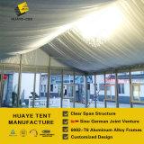 装飾(hy006b)が付いている優れたガラス壁のドームのイベントのテント