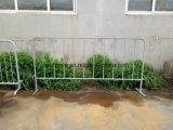 Избегите ой загородки усовика временно
