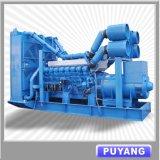 Générateur diesel industriel 600kVA de Mitsubishi à 2000kVA (PFS)