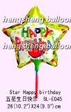 Balão com vara do copo (SL-515)