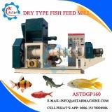 1200-1500kg/Hタイの袖魚のイカの浮遊魚の餌機械
