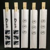 Baguettes individuellement enveloppées pour des sushi