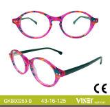 Vintage Kids Cadres optiques Lunettes (253-B)