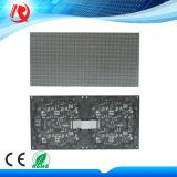 Hohe Definition Innen-RGB-farbenreiche kleine Abstand P2.5 LED-Bildschirmanzeige-Baugruppe