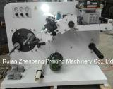 Разрезая машина FQ-320