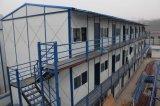 Vorfabriziertes Gebäude-Bergbau-Site-Haus für Anpassung