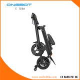 [س] [12ينش] طيّ مصغّرة درّاجة كهربائيّة مع كثّ مكشوف محاكية مساعدة