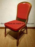 卸し売り赤いカラーホテルの宴会の椅子のアルミニウムレストランの椅子