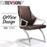 판매를 위한 현대 높이 사무실 수신 의자 뒤 방문자 가죽 의자 회의실 의자