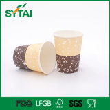 様式の飲料は使い捨て可能な単一の壁のコーヒー紙コップをカスタム設計する
