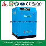 Compressor estacionário LG-1.2/8 do parafuso da conexão da correia do tipo 7.5kw/10HP de Kaishan