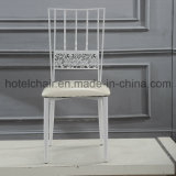 屋外の生活様式のための白い食事の椅子の金属の無作法な椅子
