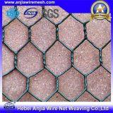 工場Ce/SGSによって電流を通される鉄ワイヤー六角形の網の鶏の家禽の網