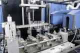 Botella 2000bph automática soplado PET máquina de moldeo