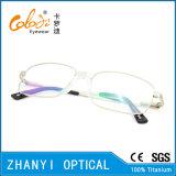 Blocco per grafici di titanio di vetro ottici di Eyewear del monocolo del Pieno-Blocco per grafici di alta qualità (9410)