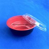 形成ボックス食品等級のクラムシェルのまめのパッキングボールを吸うプラスチック